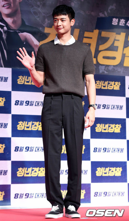 "dan sao ""khung"" toi chuc mung tai tu ""thanh xuan vat va"" park seo joon - 8"