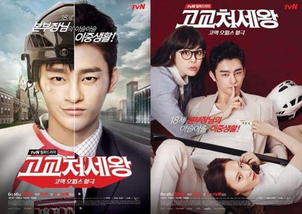 Top 8 phim học đường xứ Hàn không xem thì phí cả đời: Bạn đã cày hết? - Ảnh 8.