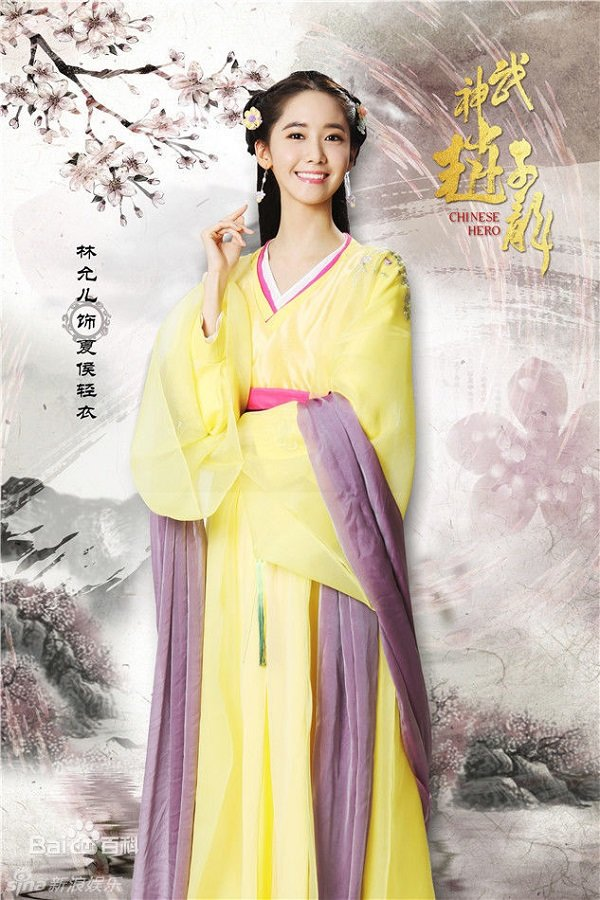 Yoona vào vai nàng tiểu thư thuộc dòng họ Hạ Hầu đã lỡ phải lòng Triệu Tử Long (Lâm Canh Tân thủ vai).