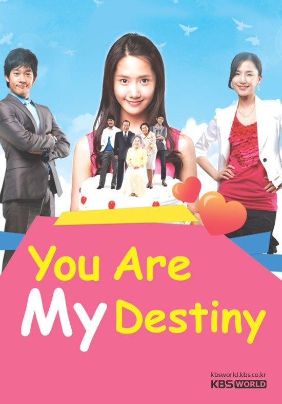 Vai chính đầu tiên trong sự nghiệp diễn xuất của Yoona.