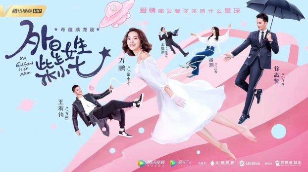 Top phim ngôn tình tổng tài Trung Quốc hay khiến các mọt phim 'ăn ngủ không yên' 4