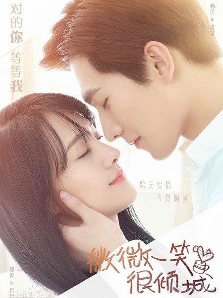 Top phim ngôn tình Trung Quốc hiện đại hay nhất, 'mọt phim' tuyệt đối không thể bỏ lỡ 1