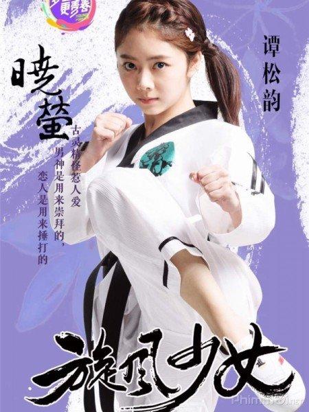 Top phim ngôn tình Trung Quốc hiện đại hay nhất, 'mọt phim' tuyệt đối không thể bỏ lỡ 4