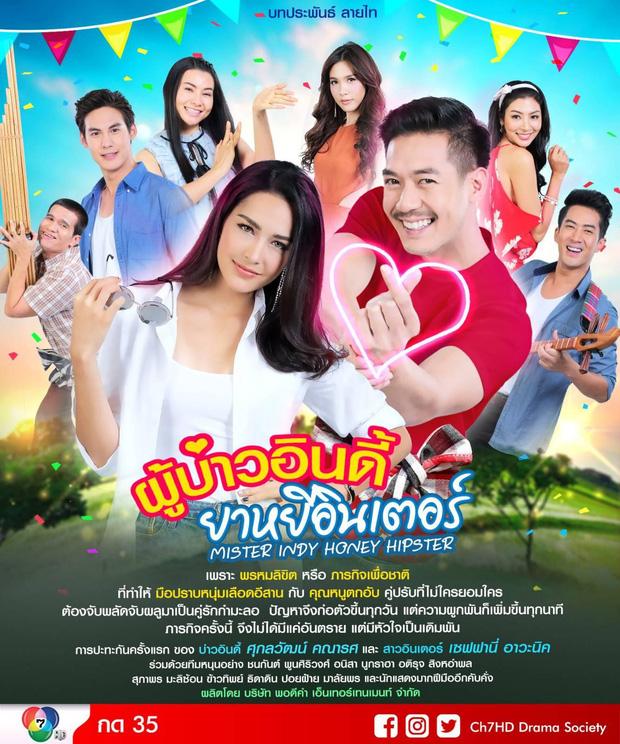 Xem danh sách 5 phim Thái Lan có rating khủng nhất 2019, ai cũng hỏi ủa Chiếc Lá Bay đâu? - Ảnh 1.