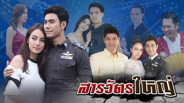 Xem danh sách 5 phim Thái Lan có rating khủng nhất 2019, ai cũng hỏi ủa Chiếc Lá Bay đâu? - Ảnh 3.