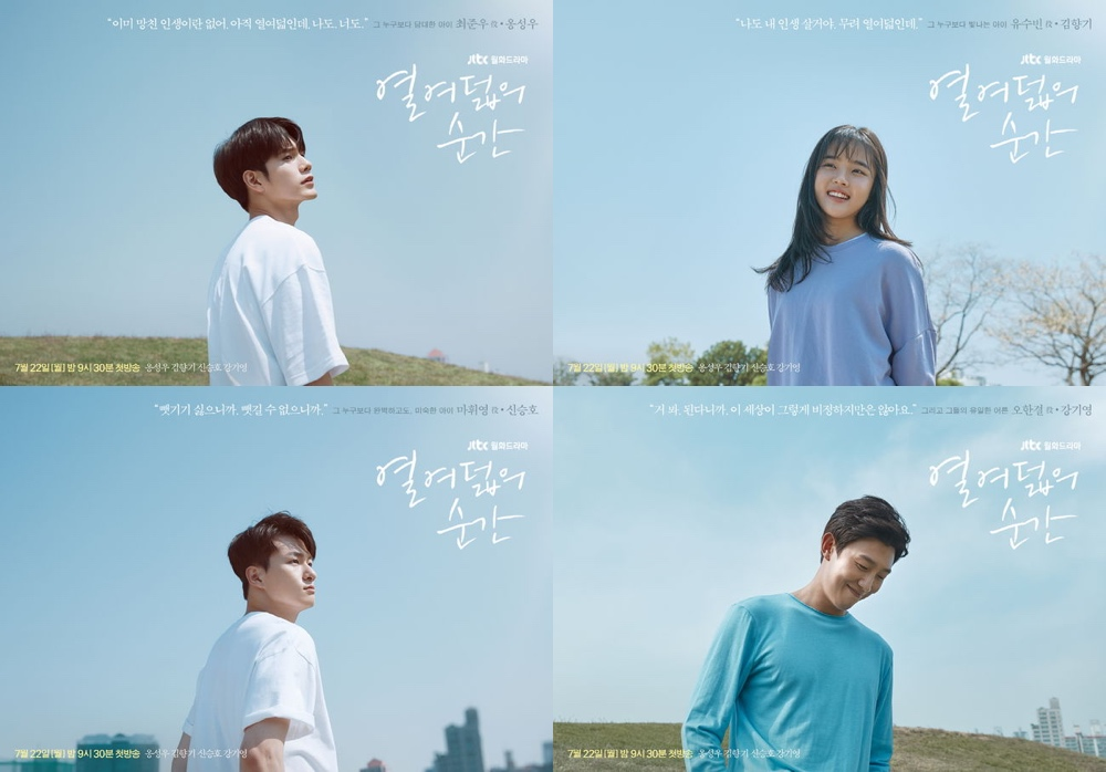 "Character posters & teaser trailer #2 for JTBC drama series ""Moment at  Eighteen"" 