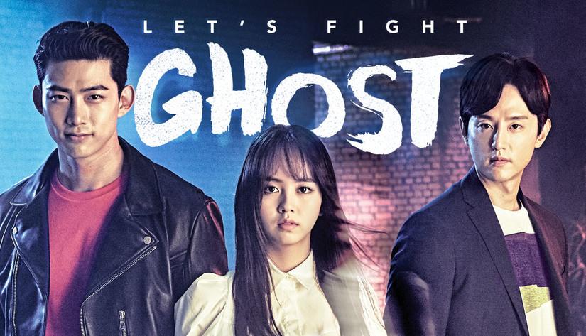 Top 7 phim học đường Hàn Quốc gây sốt giới trẻ trong những năm gần đây