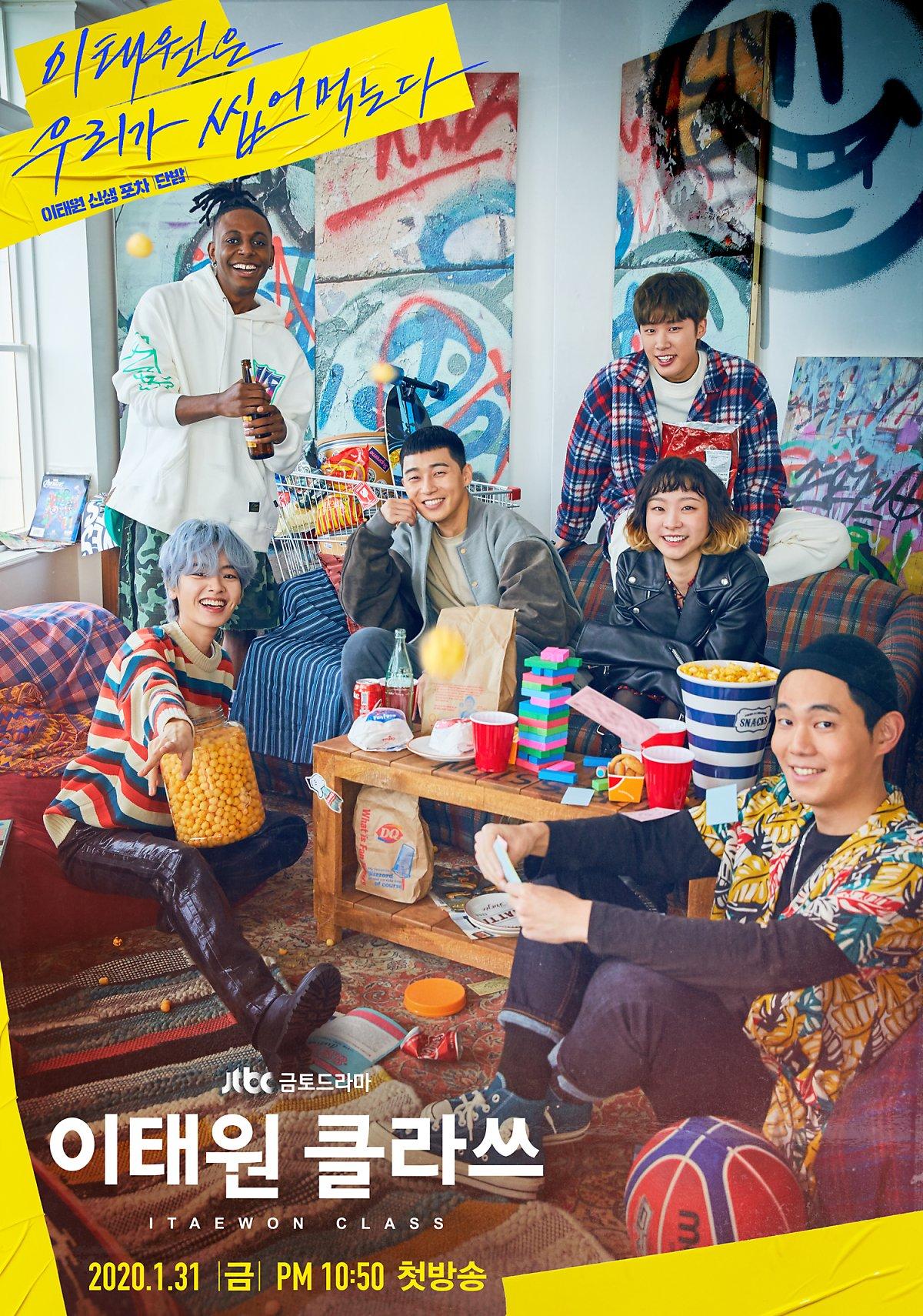 poster phim truyền hình hàn quốc itaewon class