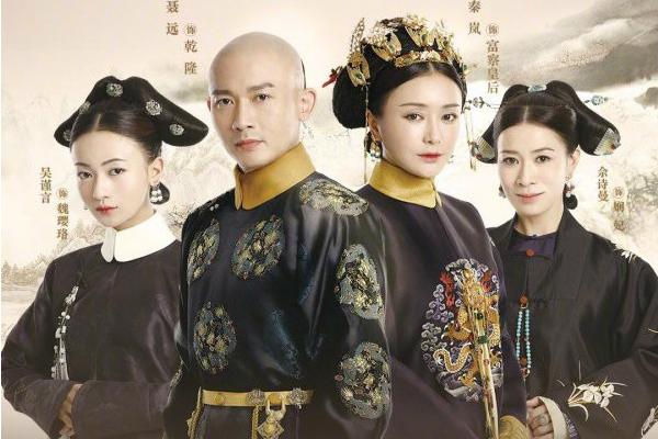 Diên Hi Công Lược,Diên Hi Công Lược, Như Ý truyện bị ngừng chiếu ở Trung  Quốc
