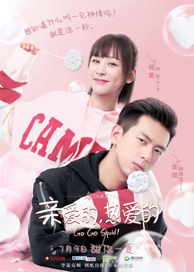 phim học đường Hoa Ngữ hay nhất