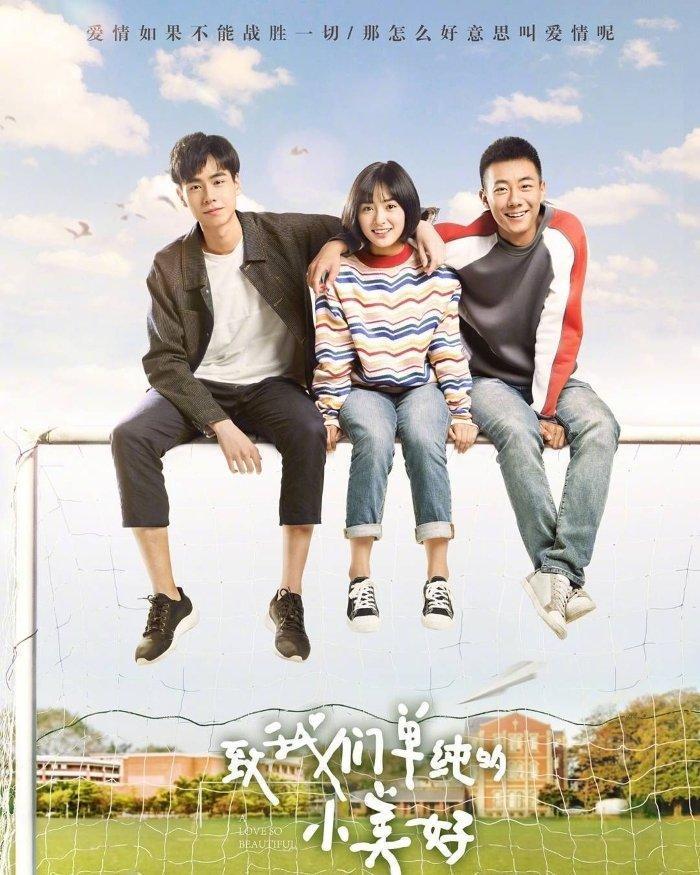 Phim Tình Cảm Học đường Trung Quốc4